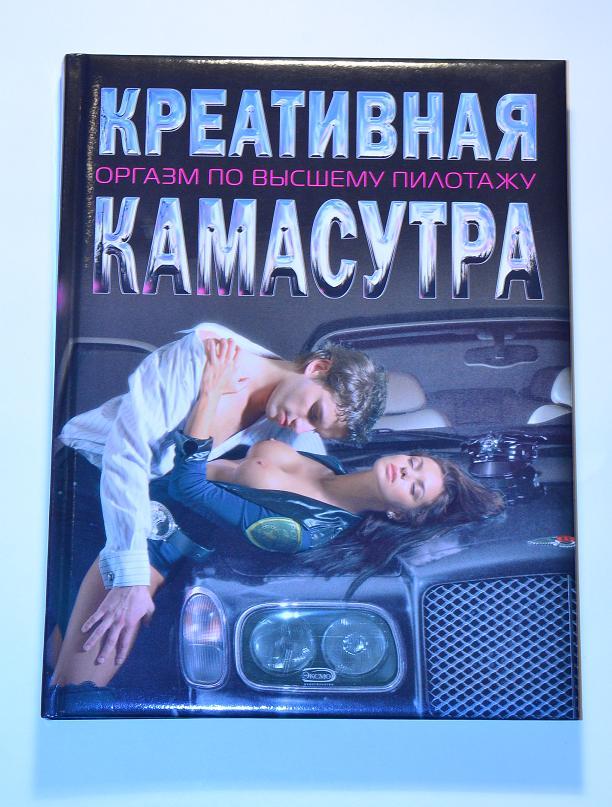 Сборник оргазмов ебля30